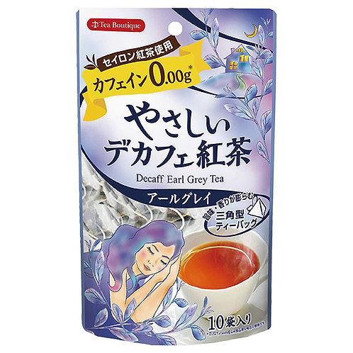 日本Tea Boutique無咖啡因紅茶 - 伯爵紅茶 (佛手柑油)