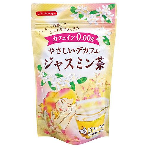 日本Tea Boutique無咖啡因紅茶 - 茉莉花味