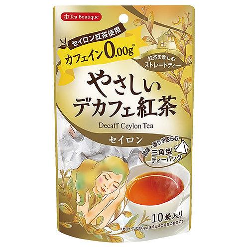 日本Tea Boutique無咖啡因紅茶 - 錫蘭高地紅茶