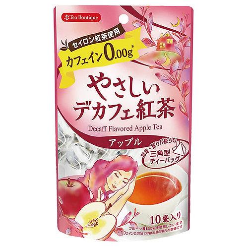 日本Tea Boutique無咖啡因紅茶 - 蘋果味
