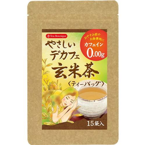 日本Tea Boutique無咖啡因 - 玄米茶