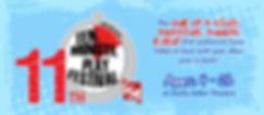 EventPage-11th10MinPlayFest.jpg