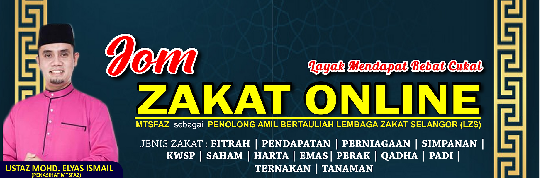 poster zakat banner header-03.png