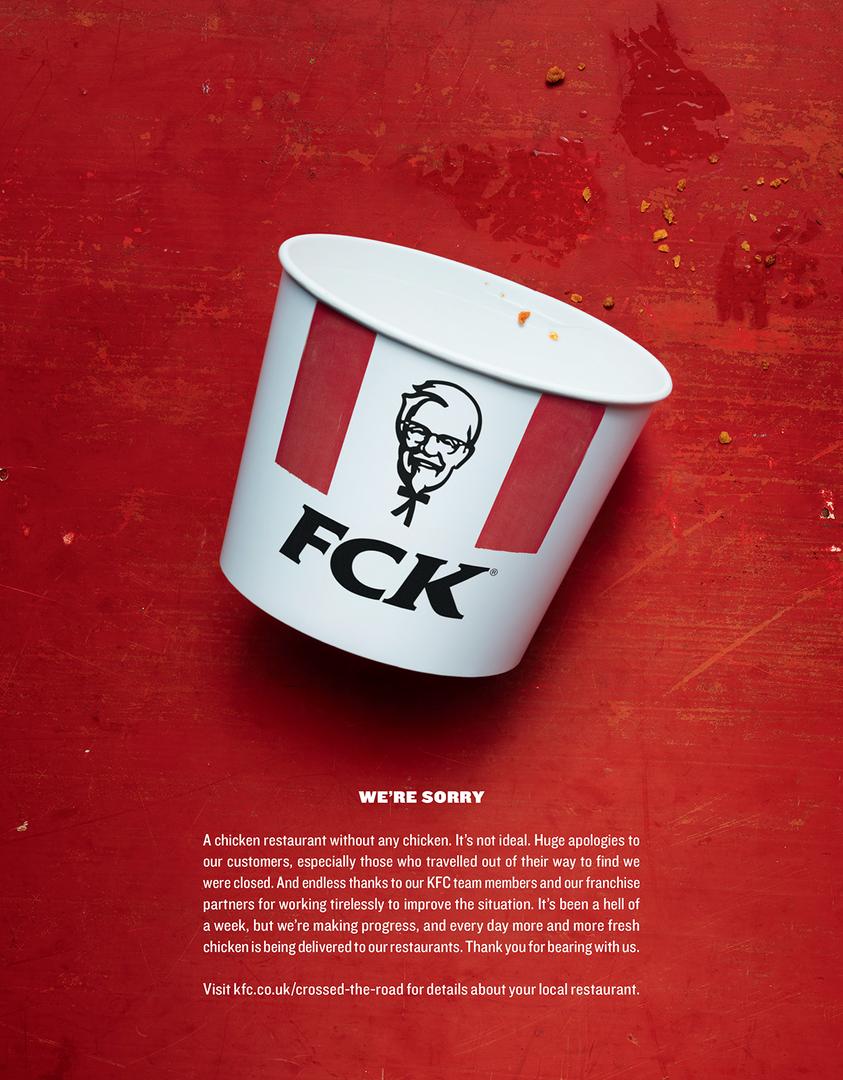 fck bucket.png
