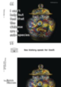 BM - Chinese Vase.png