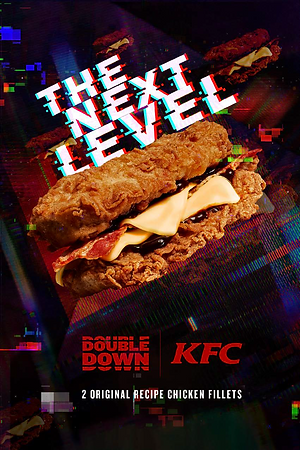 KFC_DD2_Alta_V2-1.png