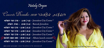 Upcoming Concerts dec 2020 (Large).jpg