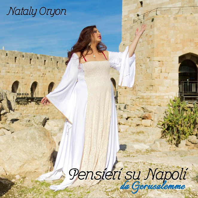 Pensieri su Napoli - front cover (Large)