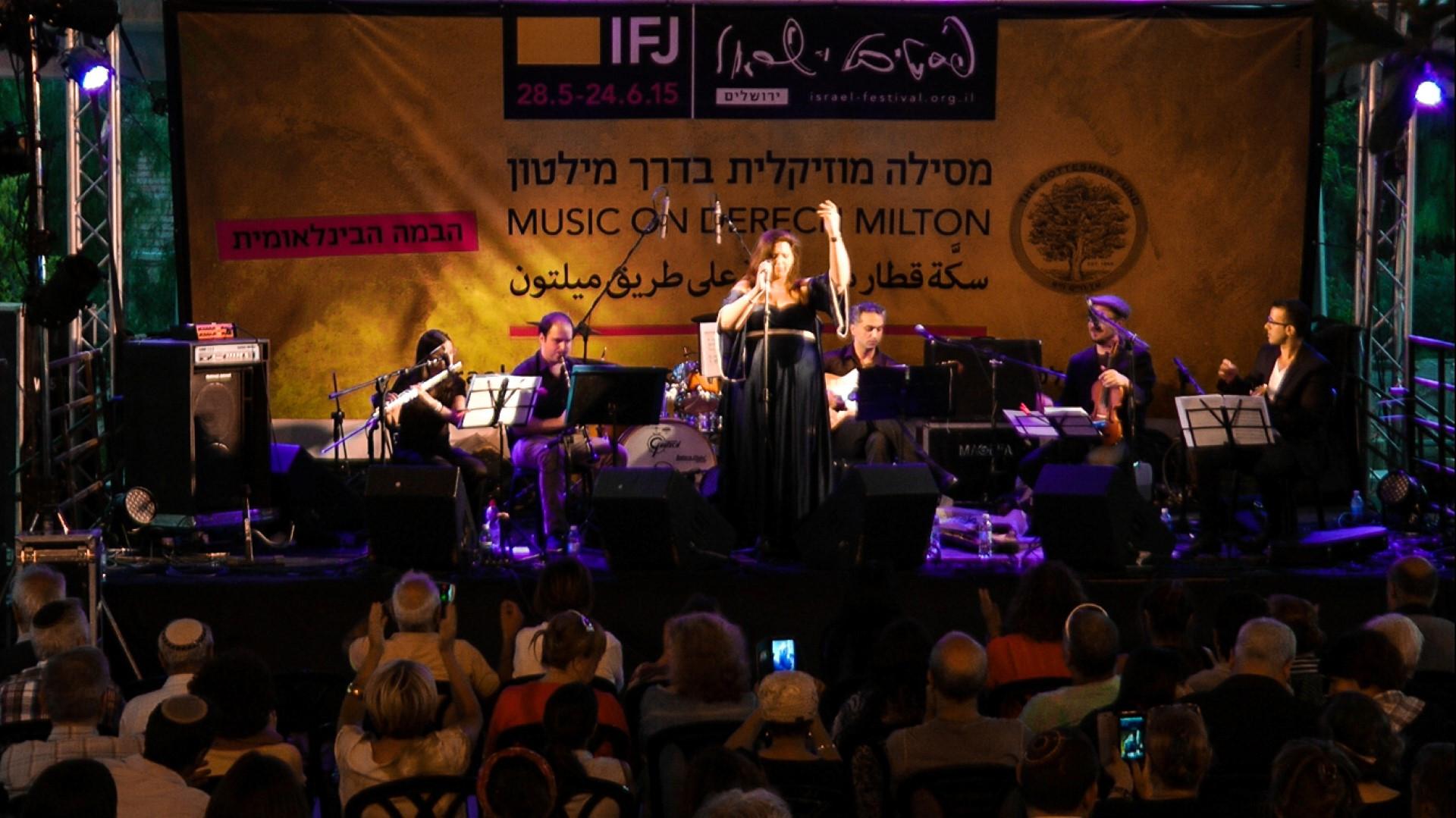 Nataly Oryon @ Israel Festival