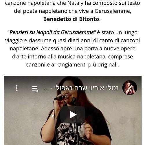 Napoliflash24.jpg