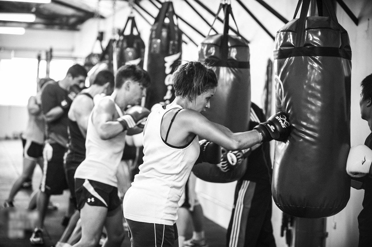 Boxing Beginners / Boxe Debutant