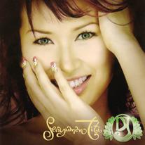 2003 / Agnes Monica / Hanya Cinta Yang Bisa