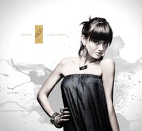 2011 / Agnes Monica / Agnes is my name