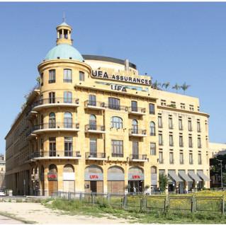 EZZEDINE BUILDING