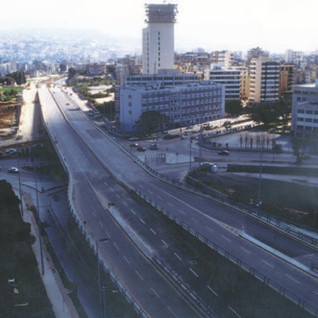 ARAMOUN BRIDGE