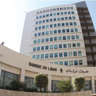 Banque  du Liban (BDL)