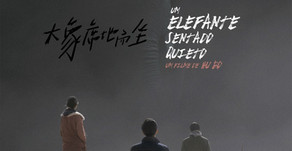 Longa metragem chinês entra em cartaz no Cine Libero Luxardo