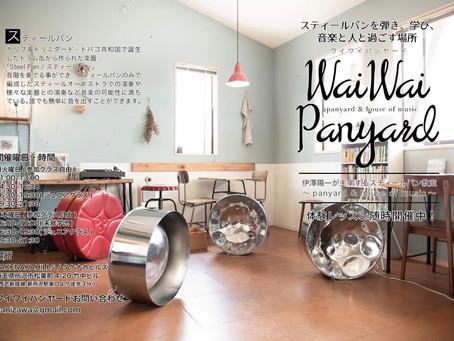 WAIWAI PANYARDリニューアル&とこPAN ワンマン ライブ