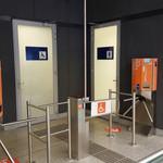 Toaleta, Łódź Fabryczna
