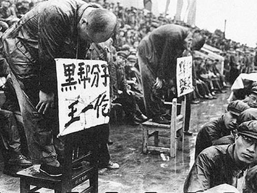 Pro-Marxist Groups No Longer Hidden