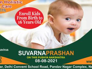 Suvarnaprashan   Benefits & Importance of SuvarnaPrashan   Anupam Pharmaceutical
