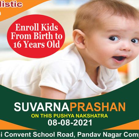 Suvarnaprashan | Benefits & Importance of SuvarnaPrashan | Anupam Pharmaceutical