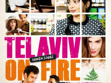 TEL AVIV ON FIRE   Dimanche 11 juillet 22:00 Ciné-Plage