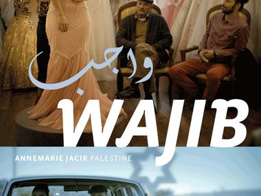 WAJIB | Ven. 20 avril à 20:30