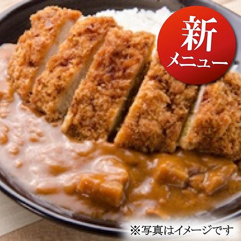 11月28日(木)柔らかチキンカツと和だし香る根菜カレー