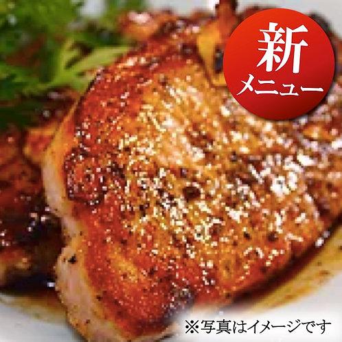 1月14日(火)厚切り!豚ロースステーキ丼(みそ汁付)