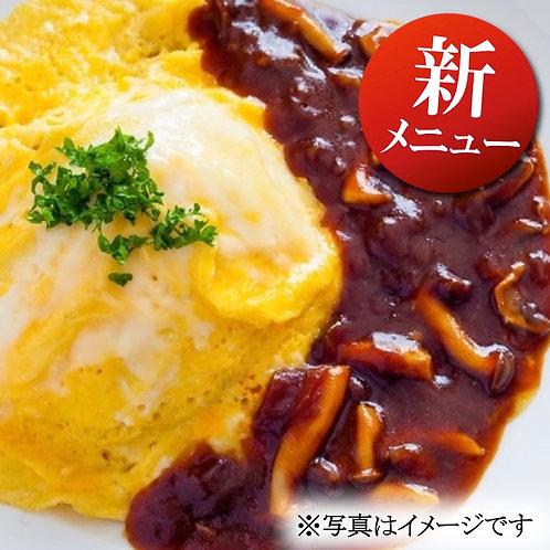 11月14日(木)炊き込みコーンピラフの濃厚オムハヤシ弁当