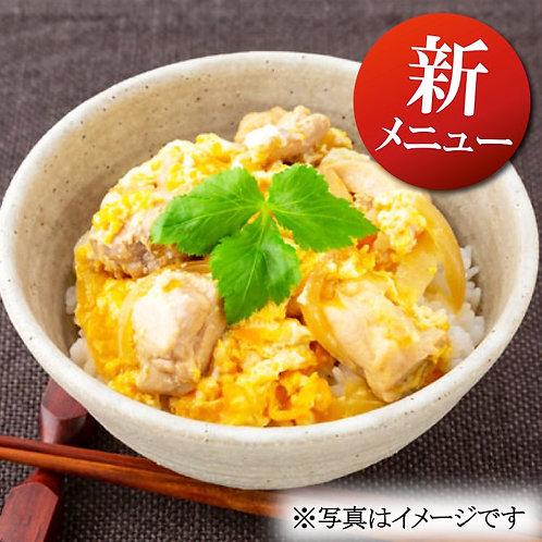 12月20日(金)こんがり香ばしい!炙り親子丼(みそ汁付)