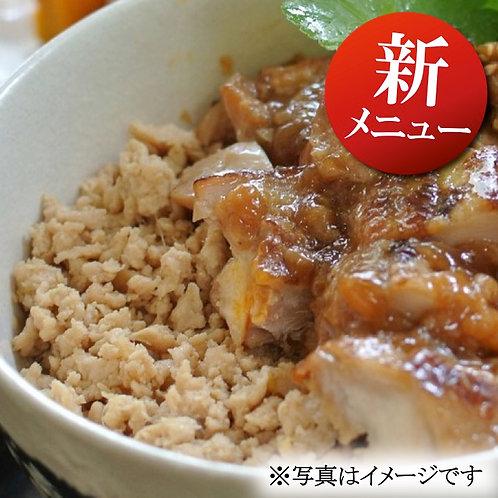 11月21日(木)やみつき!甘辛チキンと鶏そぼろ丼(みそ汁付)