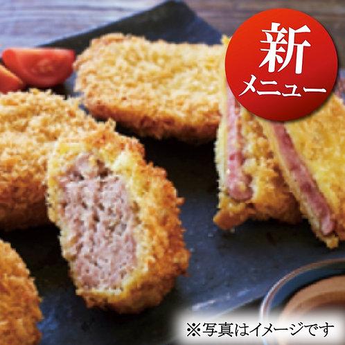 1月17日(金)自家製!メンチカツ&チーズハムカツ弁当