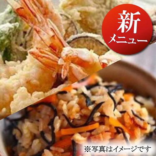1月9日(木)ひじき炊き込みご飯とえび天・とり天弁当