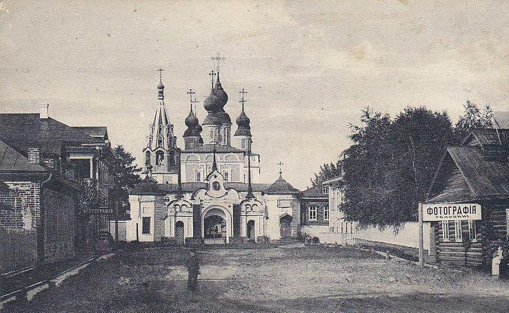velikiyustyug_historic_04jpg