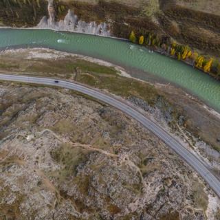 Река Чуя Chuya river
