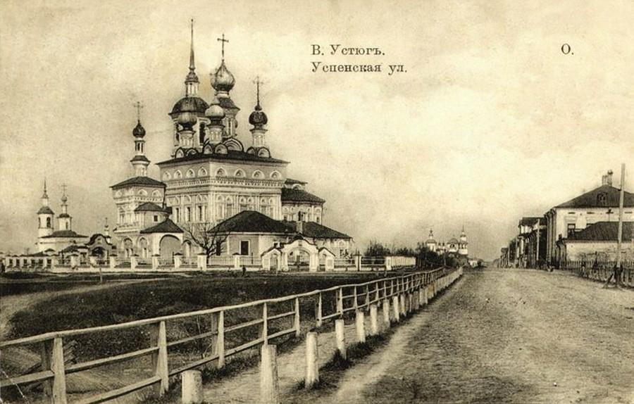 velikiyustyug_historic_01_1907jpg