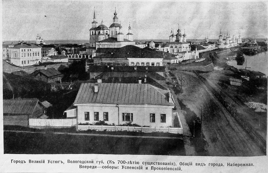 velikiyustyug_historic_05jpg