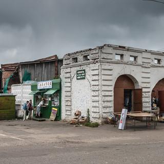 Руины торговых рядов в Зарайске At ruined historic mall in Zaraysk
