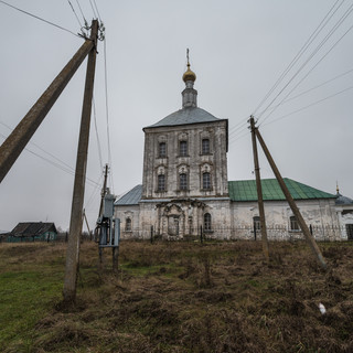 Погост, Рязанская область. Никольская церковь, 1771  Pogost, Ryazan region. St Nicholas church, 1771