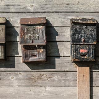 Советские почтовые ящики, Верея Old soviet-era mailboxes, Vereya