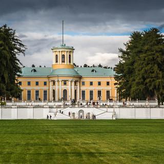 Дворец усадьбы Архангельское The palace of Arkhangelskoye manor