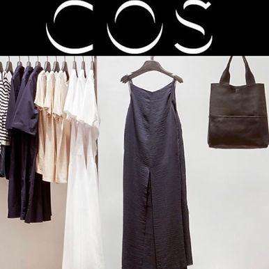 COS 추가 20% 할인코드! 세일 상품 최대 75% 할인되는 Final Sale