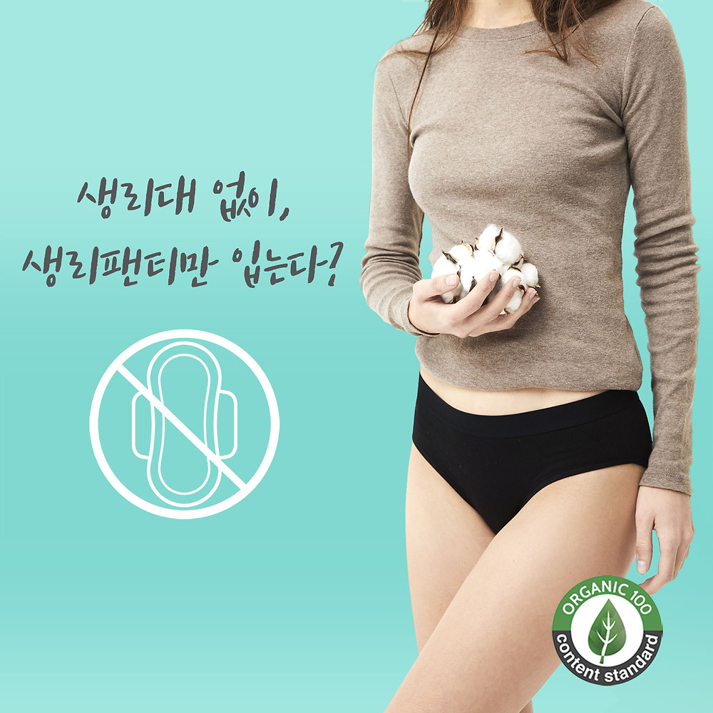 cyclean period panties underwear for women and teen girls