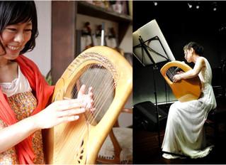 徃安 舞(ゆきやすまい)さん、滋賀県~大阪にて竪琴(ライアー)教室開講準備中☆彡
