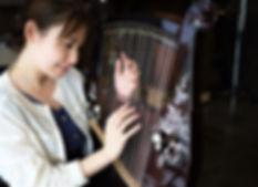 テナーライアー アフロディーテの竪琴 福岡筑紫教室.jpg