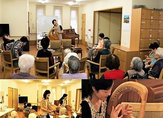 ライアー、竪琴:安達摩澄 ご近所の施設訪問