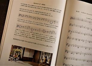 ライアー教則本 11 アフロディーテの竪琴.JPG
