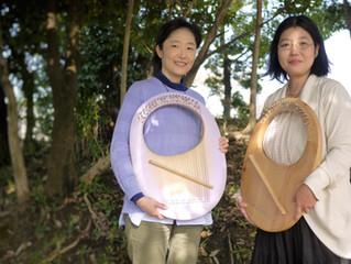 竪琴同好会 こもれびの響 ブログ開設